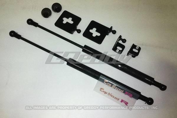 GReddy - GReddy Engine Hood Lifter Kit