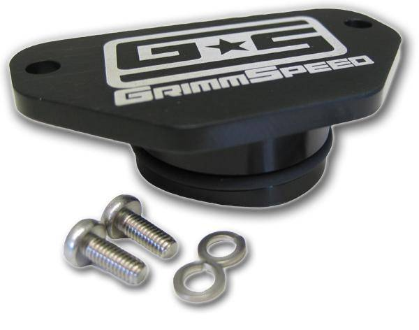 GrimmSpeed - GrimmSpeed MAF Block Off Plate