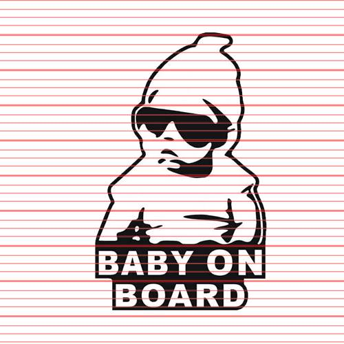 Avery - Baby on Board Decal