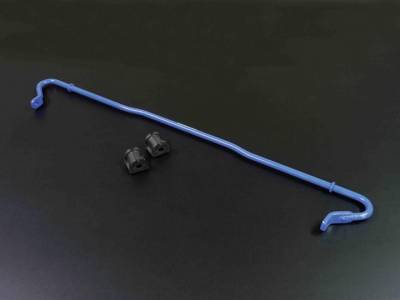 Suspension Components - Sway Bars - Cusco - Cusco Sway Bar Rear 16mm Hard Hollow