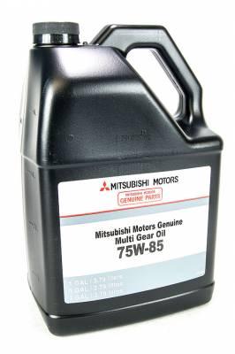 Fluids - Transmission Fluids - Mitsubishi - Mitsubishi Super Diaqueen 75W85 Transmission Oil - 4L