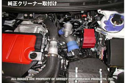 GReddy - GReddy AirNX Suction Pipe - Image 2