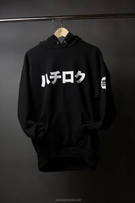 MERCHANDISE - What Monsters Do - What Monsters Do Hachi-Roku Hoodie