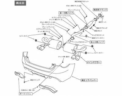 HKS - HKS Legamax Sports Exhaust Catback - Image 4