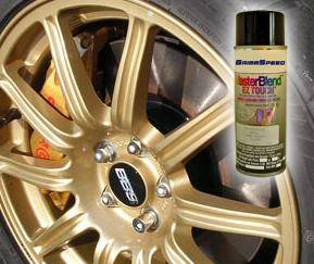 MAINTENANCE - GrimmSpeed - GrimmSpeed Gold Wheel Paint