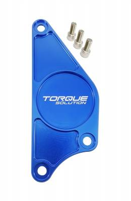 Drivetrain & Transmission - Differential Covers - Torque Solution - Torque Solution Billet Aluminum Cam Plate