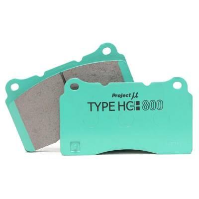 Project Mu - Project Mu HC+800 Front Brake Pads
